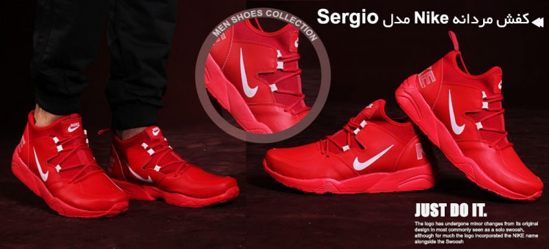 خرید کفش مردانه نایک Nike مدل sergio