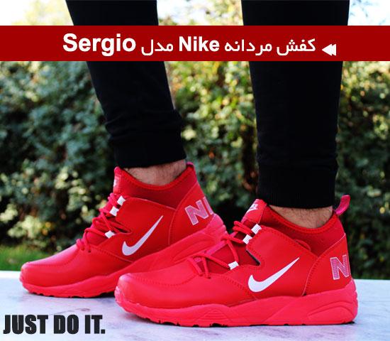 خرید کفش اسپرت نایک Nike مدل سرجیو Sergio