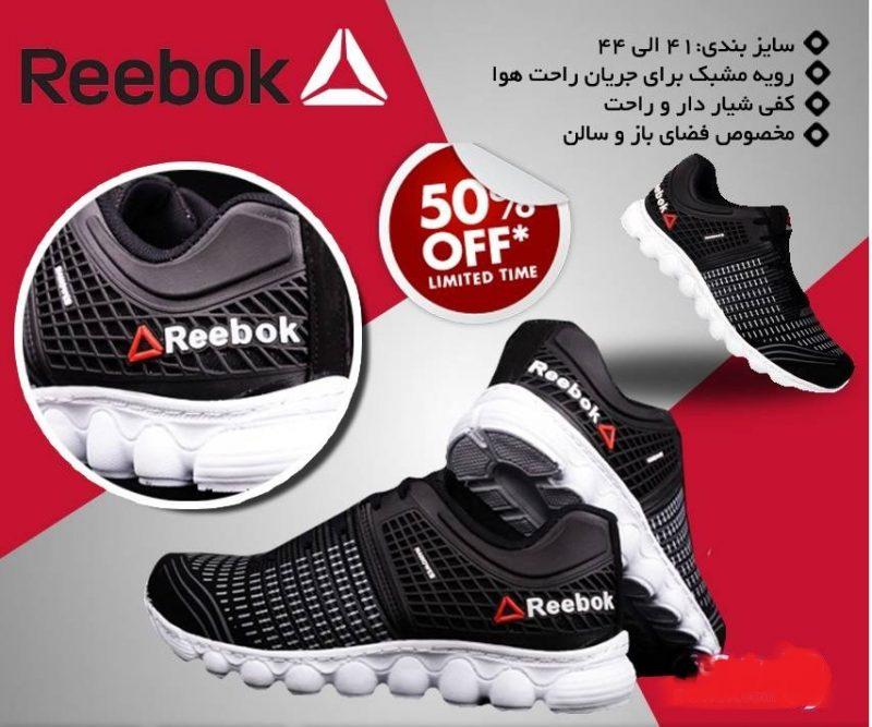خرید کفش Reebok مدل Zquickblack