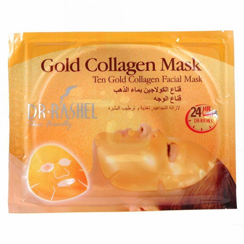 ماسک کلاژن طلا دکتر راشل + صابون